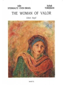 womanofvalor