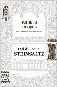 coverbiblicalimages