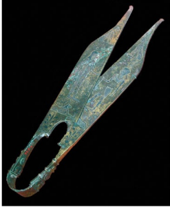 Ancient scissors